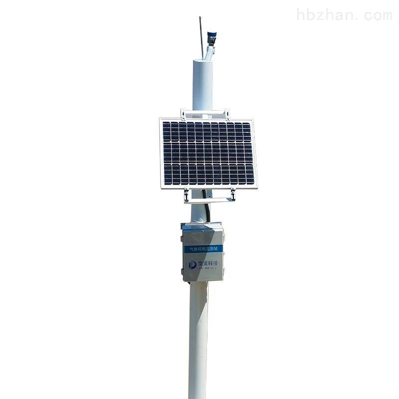水情监测系统
