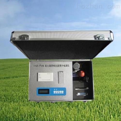 LB-TYB土壤养分速测仪