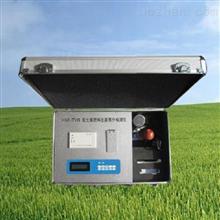 LB-TYB-LB-TYB土壤养分速测仪
