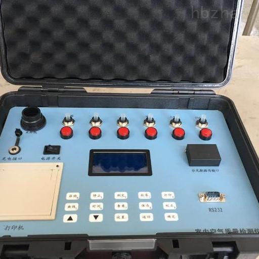 LB-3JT室内空气质量检测仪