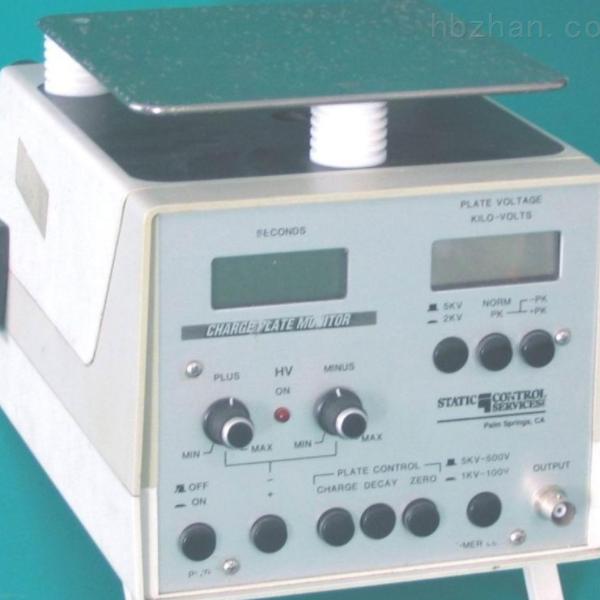 ME268A平板式离子风机检测仪