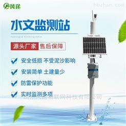 FT-SW3河道水位自动监测系统