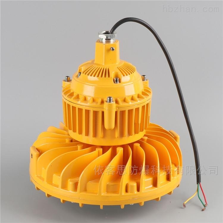 60w吊杆式LED防爆工厂灯