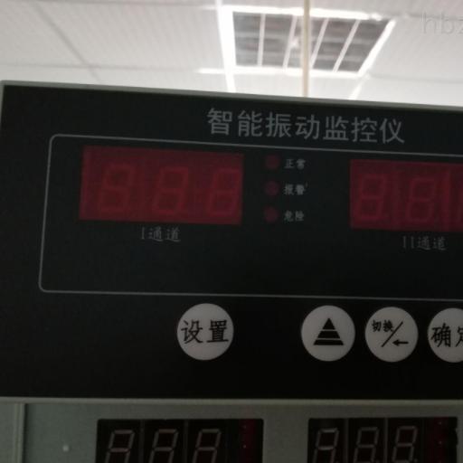 AO-S202振动监视保护显示仪表
