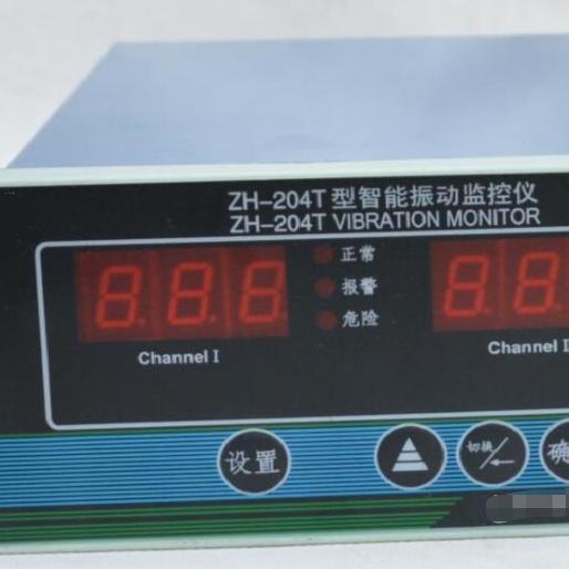 SDJ-3B智能振动监测保护仪表