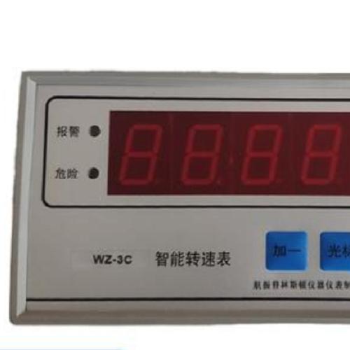 WZ-3C智能瞬态转速表