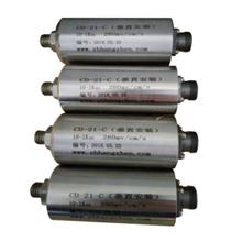 CD-21-C-CD-21-C振动传感器保护装置