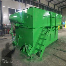 CY-GB-002印刷污水处理设备