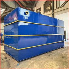 CY-FS-002印染废水处理设备