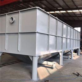 CY-GB36清洁剂污水处理设备