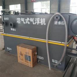 CY-FS-002浇灌回用水处理设备