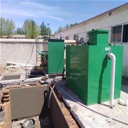 CY-FG-005实验室污水处理设备