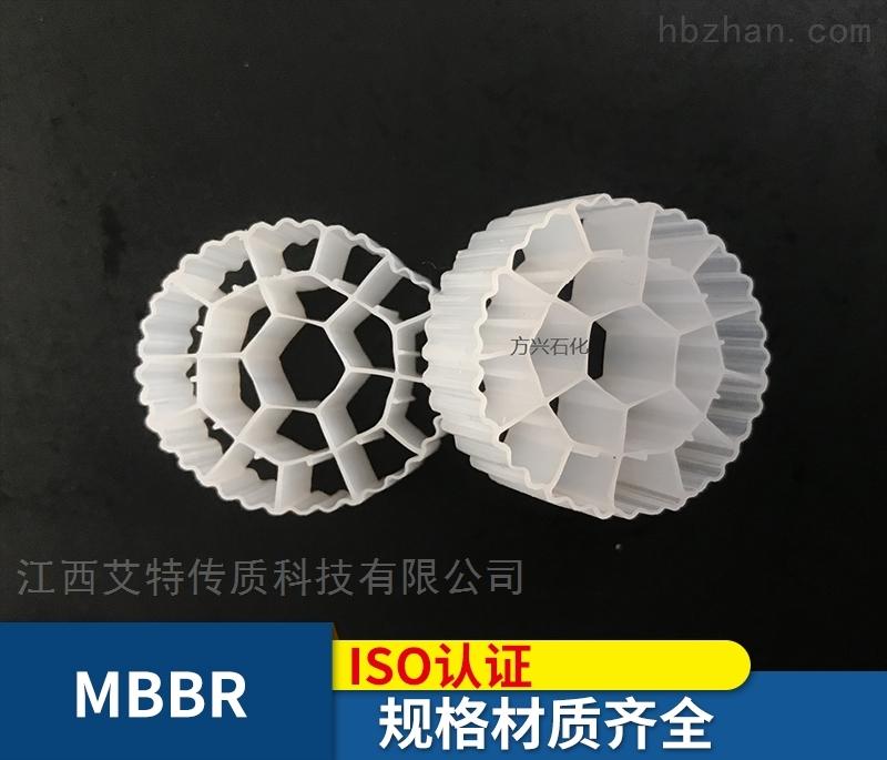 污水处理悬浮填料MBBR