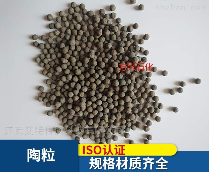 生物陶粒稀土瓷沙滤料水处理陶砂