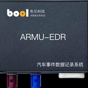 EDR汽車事件數據記錄系統