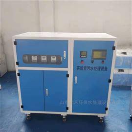 海口实验室污水处理设备延长寿命技术
