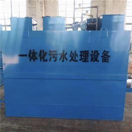 CY-FGB-002医院污水处理设备