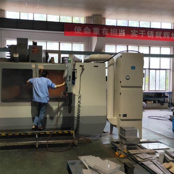 数控车床CNC立式大型油雾清洁器