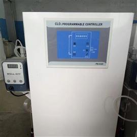 济南化学法二氧化氯发生器