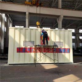 CY-FGB-004洗沙污水处理设备