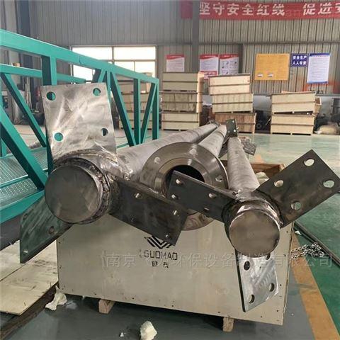 折槳式不銹鋼攪拌機