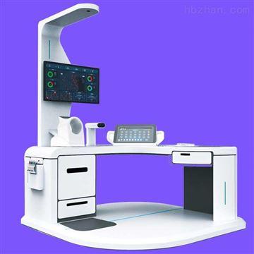 HW-V9000多功能自助式智能体检一体机