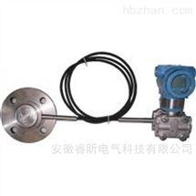 3351型智能隔膜远传压力(液位)变送器