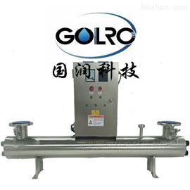 RZ-UV80-6Golro紫外线协同防污水处理设备