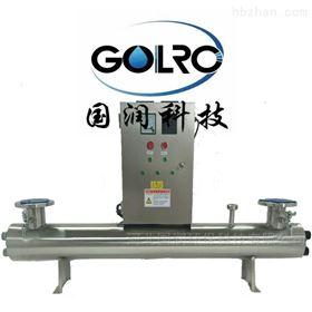 RZ-UV2-LS60河北国润紫外线消毒灯厂家直供