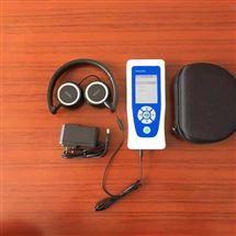 供应局部超声波放电测试仪