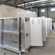 KT工业油烟废气处理设备