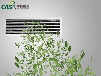 空气过滤器检测之净化器能效标识备案检测