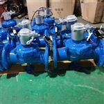 ZCS-10C低压水用电磁阀