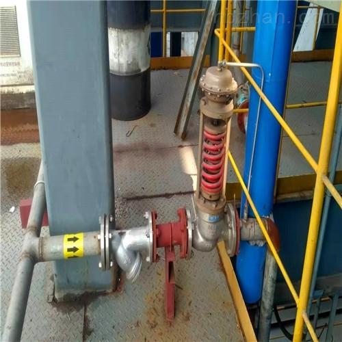 液化天燃气自力式调节阀