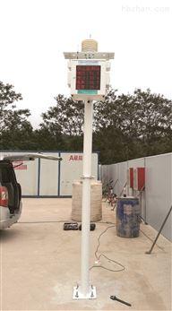 深圳小型一體機TSP在線監測設備