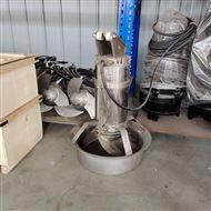 不锈钢潜水搅拌器 絮凝池高速搅拌机