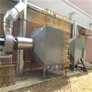 KT工业窑炉油烟处理设备
