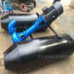 100NWL浮筒式泥浆泵