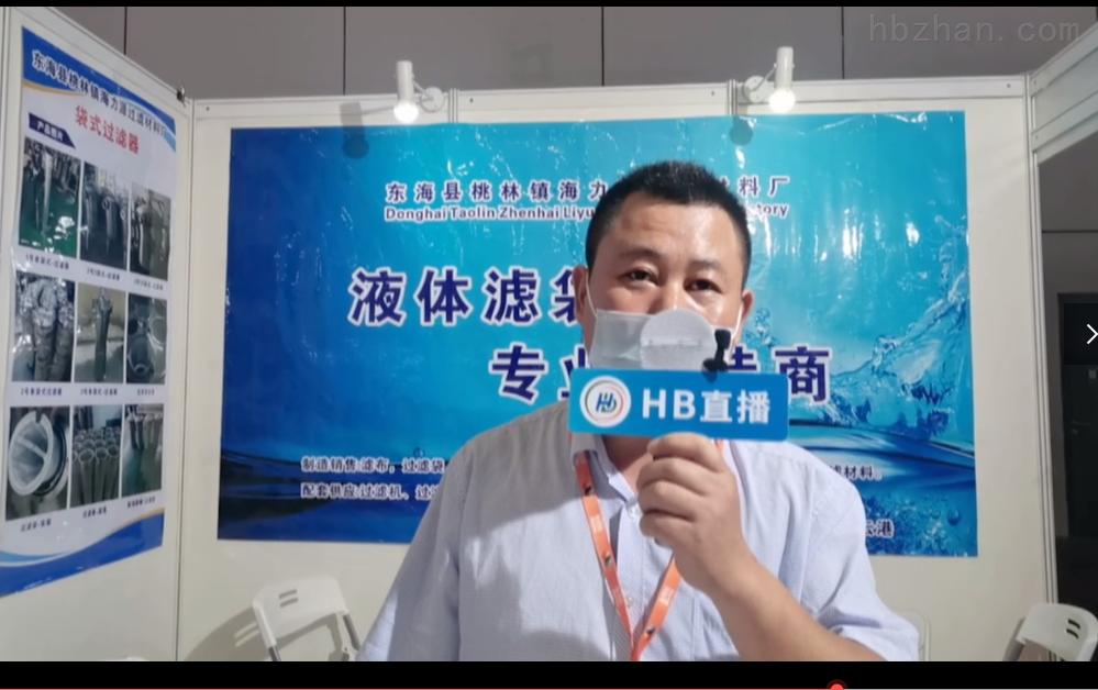 海力源专注液体滤袋生产