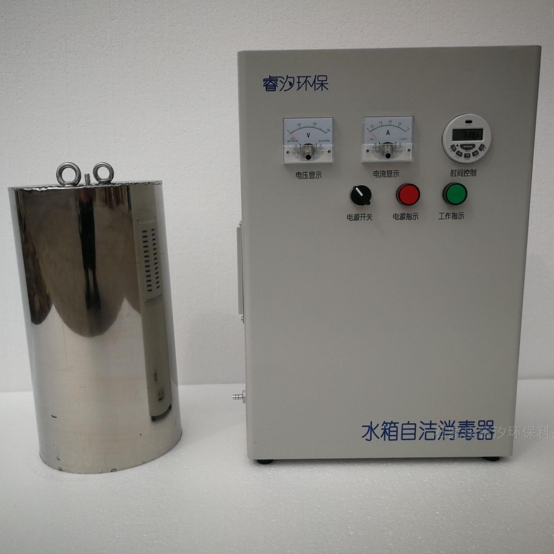 重慶水箱自潔消毒器廠家