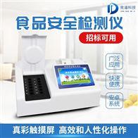 FT-SP60食品安全检测设备
