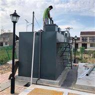 HR城镇社区一体化污水处理设备