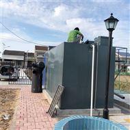 SH加油站生活污水处理设备工作原理