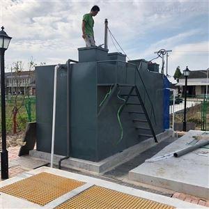 YL疾控中心医疗废水处理设备