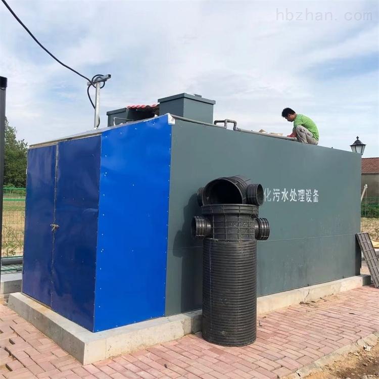 印染印刷污水处理设备