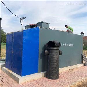 服务区生活污水处理设备多少钱
