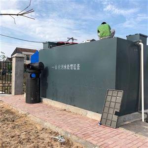 YL医院综合医疗污水处理装置
