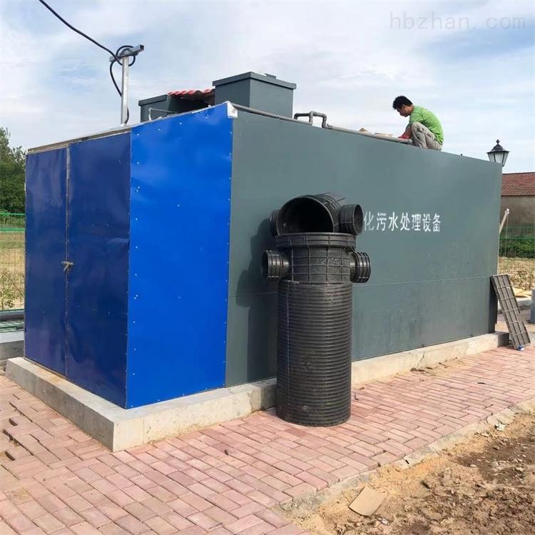 淋浴废水处理工程