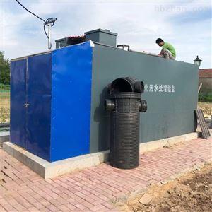 YL新建医院废水处理工程