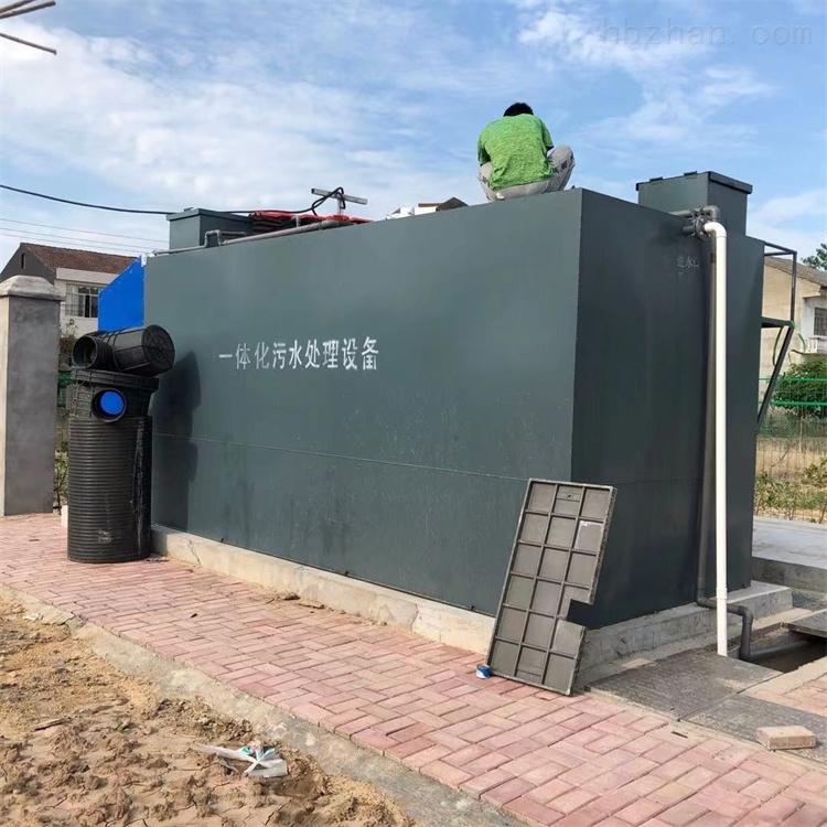 旅游景区生活废水处理装置